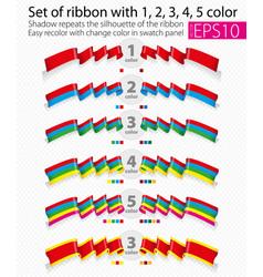 ribbon multicolor2 vector image vector image