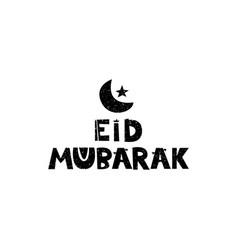 Eid mubarak islamic text hand drawn style vector