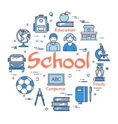 blue round school concept vector image