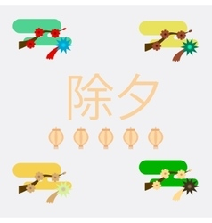 Branch collection of chinese vector