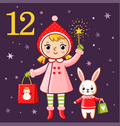 sweet girl and bunny are holding presents vector image