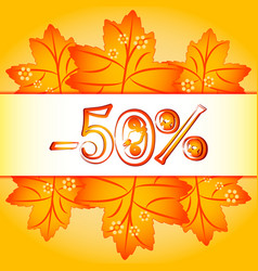 Autumn banner with orange maple leaves vector