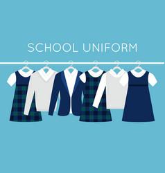 School or college uniforms on hangers in line vector