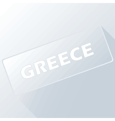 Greece unique button vector