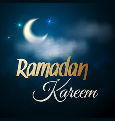 ramadan kareem night vector image vector image