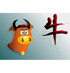 bull illustration vector image