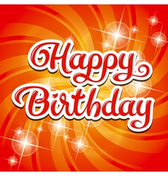 Birthday card inscription vector image vector image