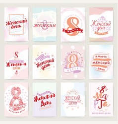 8 march womens day greeting cards vector