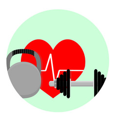 Health sport app icon vector