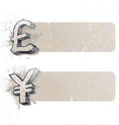 hand drawn currency signs yen vector image vector image