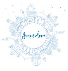 outline jerusalem skyline with blue buildings and vector image