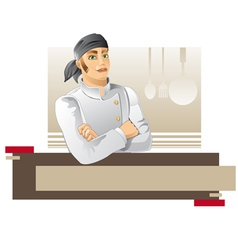 young chef vector image