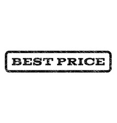 Best price watermark stamp vector