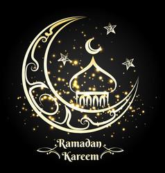 Ramadan kareem logo with arabic mosque vector