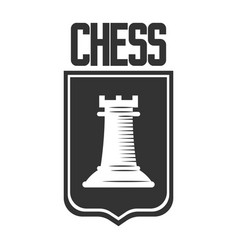 Chess club icon template of rook castle vector