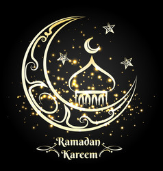 ramadan kareem logo with arabic mosque vector image vector image
