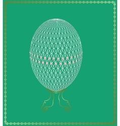 Openwork Easter egg vector image
