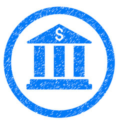 bank building rounded grainy icon vector image