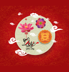 oriental chinese new year pattern background year vector image vector image