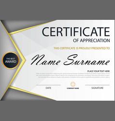 grey elegance horizontal certificate template vector image vector image