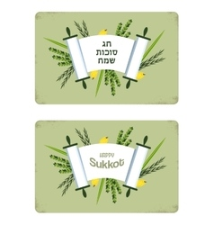 Greeting cards for jewish holiday happy sukkot in vector