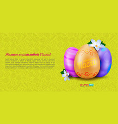 happy easter greeting card with three colorful vector image vector image