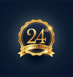24th anniversary celebration badge label in vector image vector image