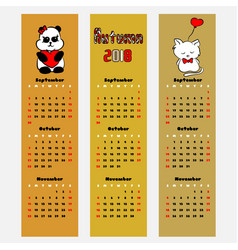 Season calendar autumn color bookmark vector