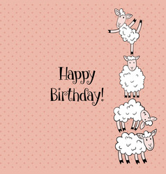 sheep birthday vector image vector image