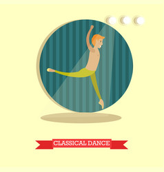 Classical dance concept in vector