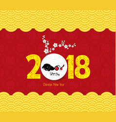 Oriental happy chinese new year 2018 year of the vector
