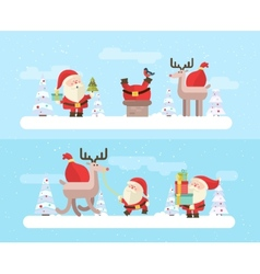 Merry christmas winter background vector