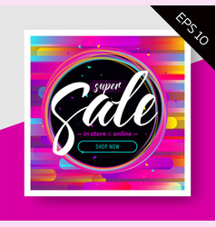 impressive sale layout with trendy colorful vector image vector image