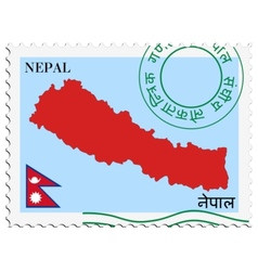 Mail to-from nepal vector