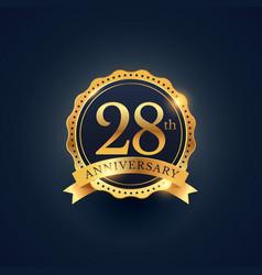 28th anniversary celebration badge label in vector