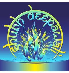 Shubh deepawali vector