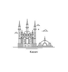 kazan logo isolated on white background kazan s vector image