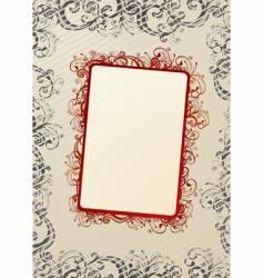 beige wallpaper vector image vector image