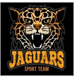 Sport team - jaguar wild cat panther vector