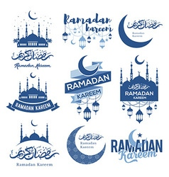 Ramadan emblems set vector