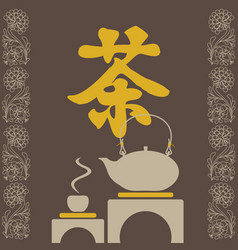 banner with hieroglyphic and tea ceremony vector image vector image