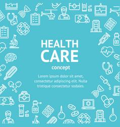 health care white round design template line icon vector image vector image