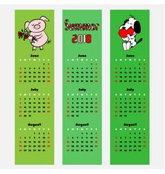 Season calendar summer color bookmark vector