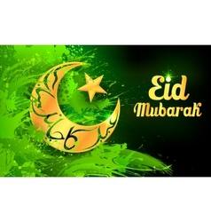 Eid Mubarak Happy Eid background vector image