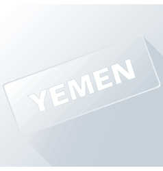 Yemen unique button vector