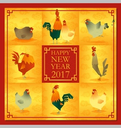 Happy new year 2017 card with chicken 2 vector