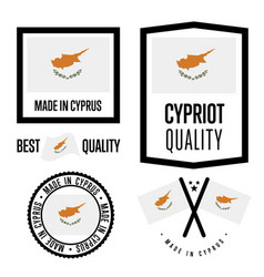 Cyprus quality label set for goods vector