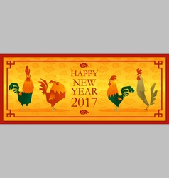 Happy new year 2017 card with chicken 3 vector image