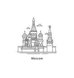 moscow city logo isolated on white background vector image