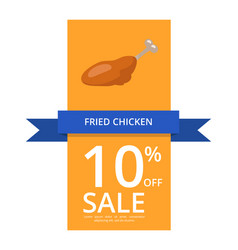Fried chicken 10 off sale vector